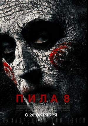 http://gorod.dp.ua/afisha/event/45139