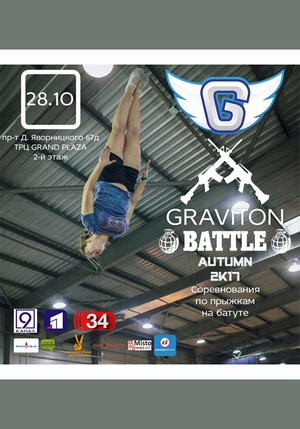 Graviton Battle 2k17 Autumn