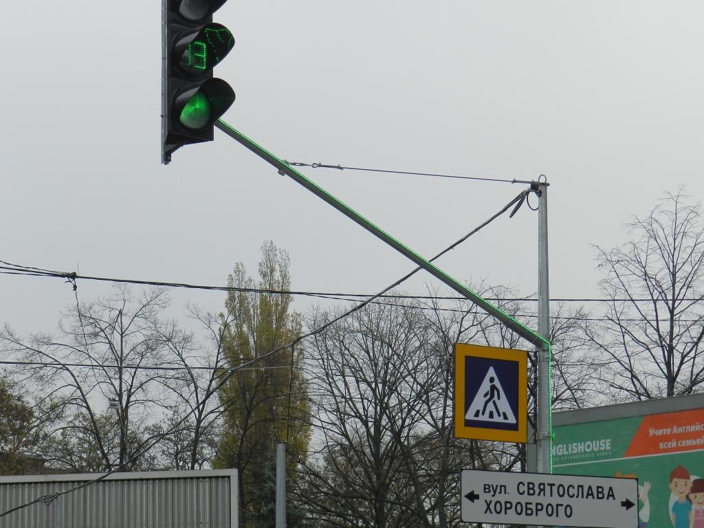 В Днепре множатся светофоры со светодиодной подсветкой