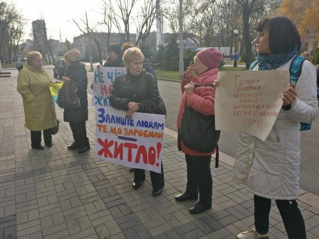 В центре Днепра люди вышли на митинг ради права на жилье