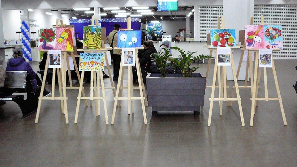 Открытая выставка