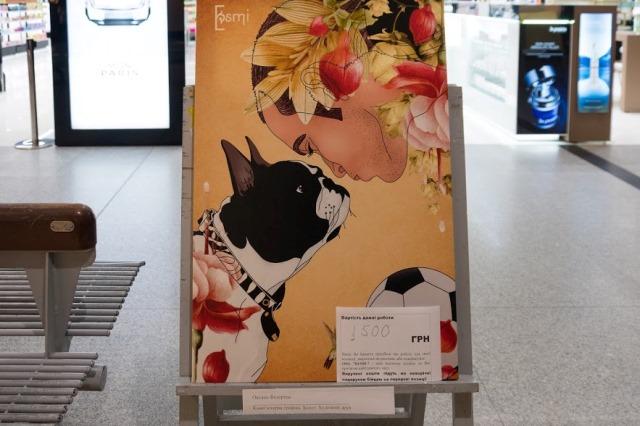 В Днепре открылась благотворительная выставка-продажа картин