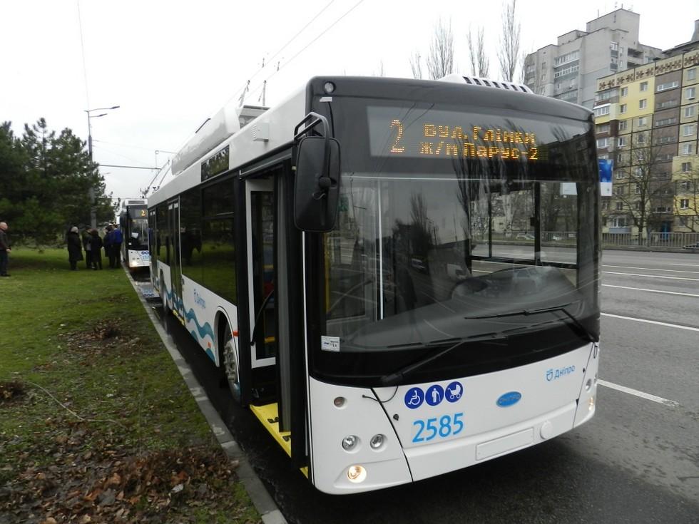 В Днепре возродили троллейбус на жилмассив Парус