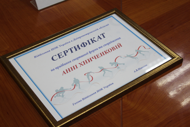 Андрей Павелко вручил фигуристке Анне Хныченковой сертификат на покупку снаряжения для Олимпиады-2018