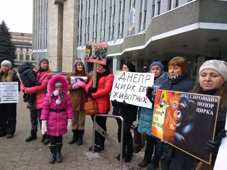 Животные – не клоуны: зоозащитники Днепра вышли на митинг
