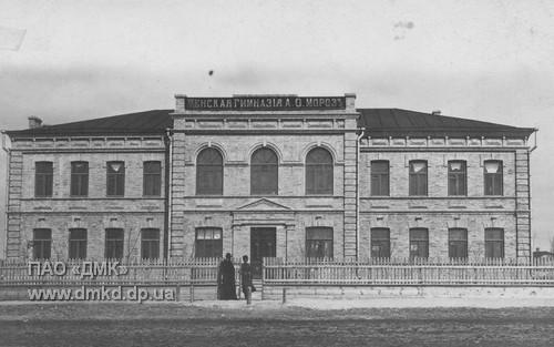 1919 г. Женская гимназия (2-й корпус нынешнего техлицея № 1)