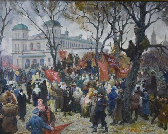 Советская живопись. 1917 год в Каменском. На фоне - нынешний театр им. Л.Украинки