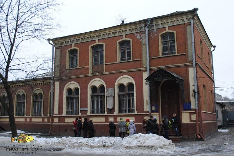 Дом-музей Е.П.Блаватской. Дом-музей Блаватской в Днепре внесли в список национальных памятников Украины