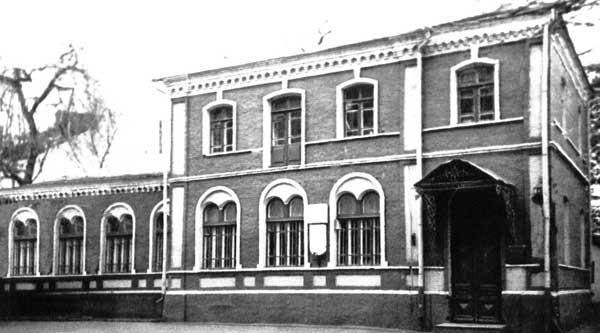Таким этот дом был до революции. Дом-музей Блаватской в Днепре внесли в список национальных памятников Украины