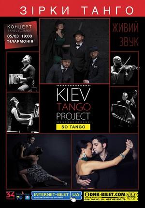 Виртуоз-оркестр Kiev Tango Project