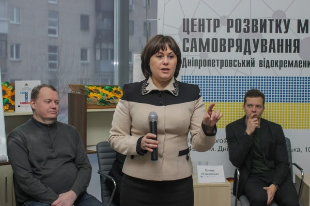 Программа «U-LEAD вместе с Европой» поможет громадам Днепропетровщины открыть новые ЦНАПы
