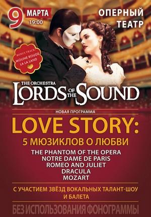 LORDS OF THE SOUND «5 мюзиклов о любви»