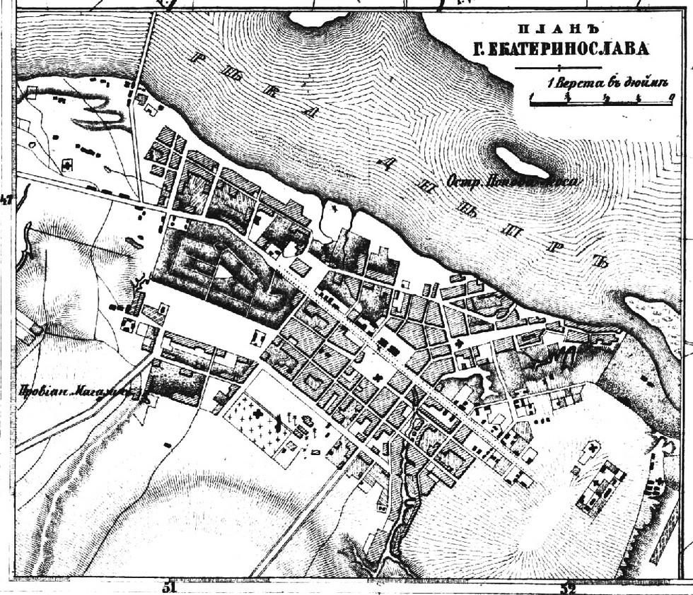 План Екатеринослава 1850-х годов Тайны Днепра: великий Кобзарь на Приднепровье