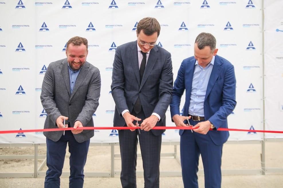 На Днепропетровщине заработал еще один современный асфальтобетонный завод