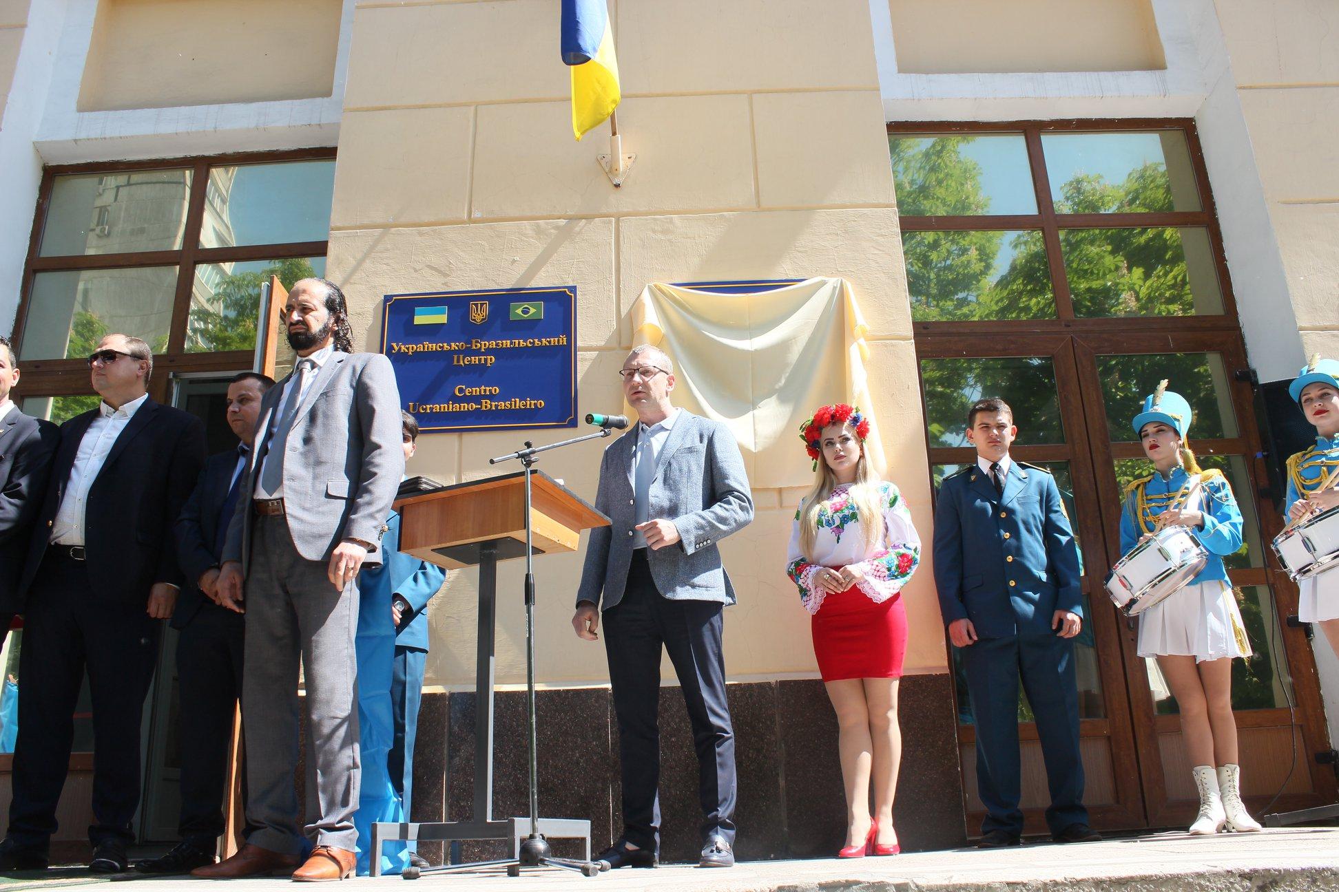 В Днепре открыли первый Украино-Арабский центр