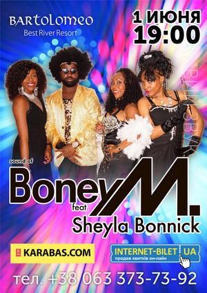 Boney M в Днепре