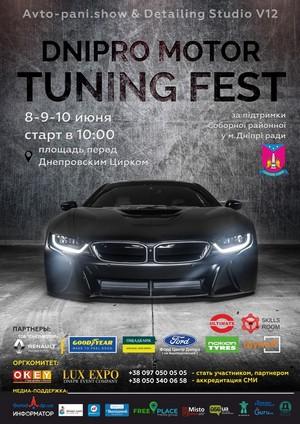 Dnipro Motor Tuning Fest