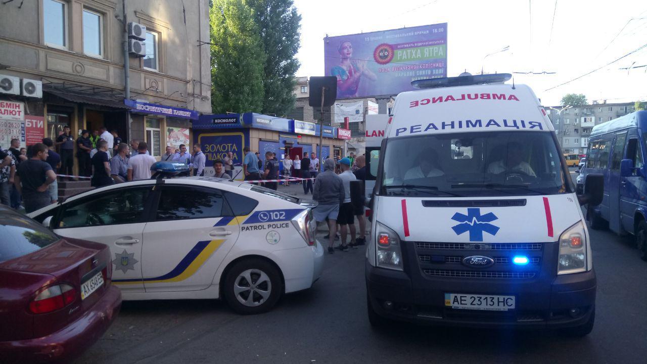 Фото: Сергей Скрыпник В Днепре стреляли и пытались ограбить пункт обмена валют