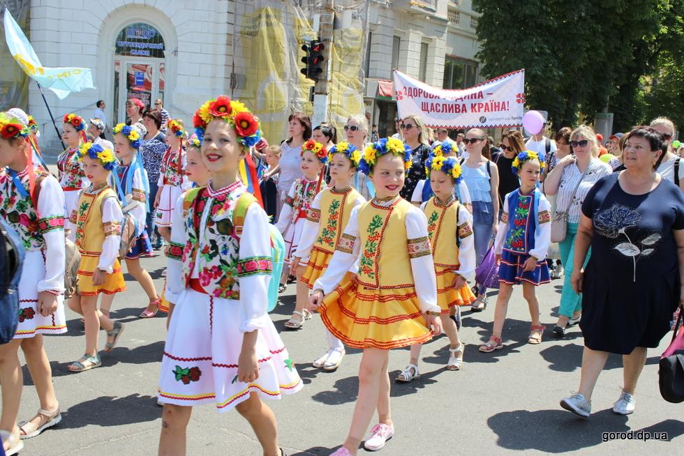 В Днепре прошел парад семей