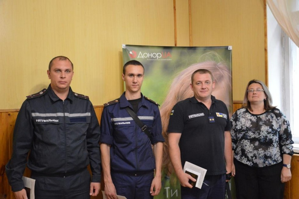 Спасатели Днепропетровщины приняли участие в акции к Международному дню донора