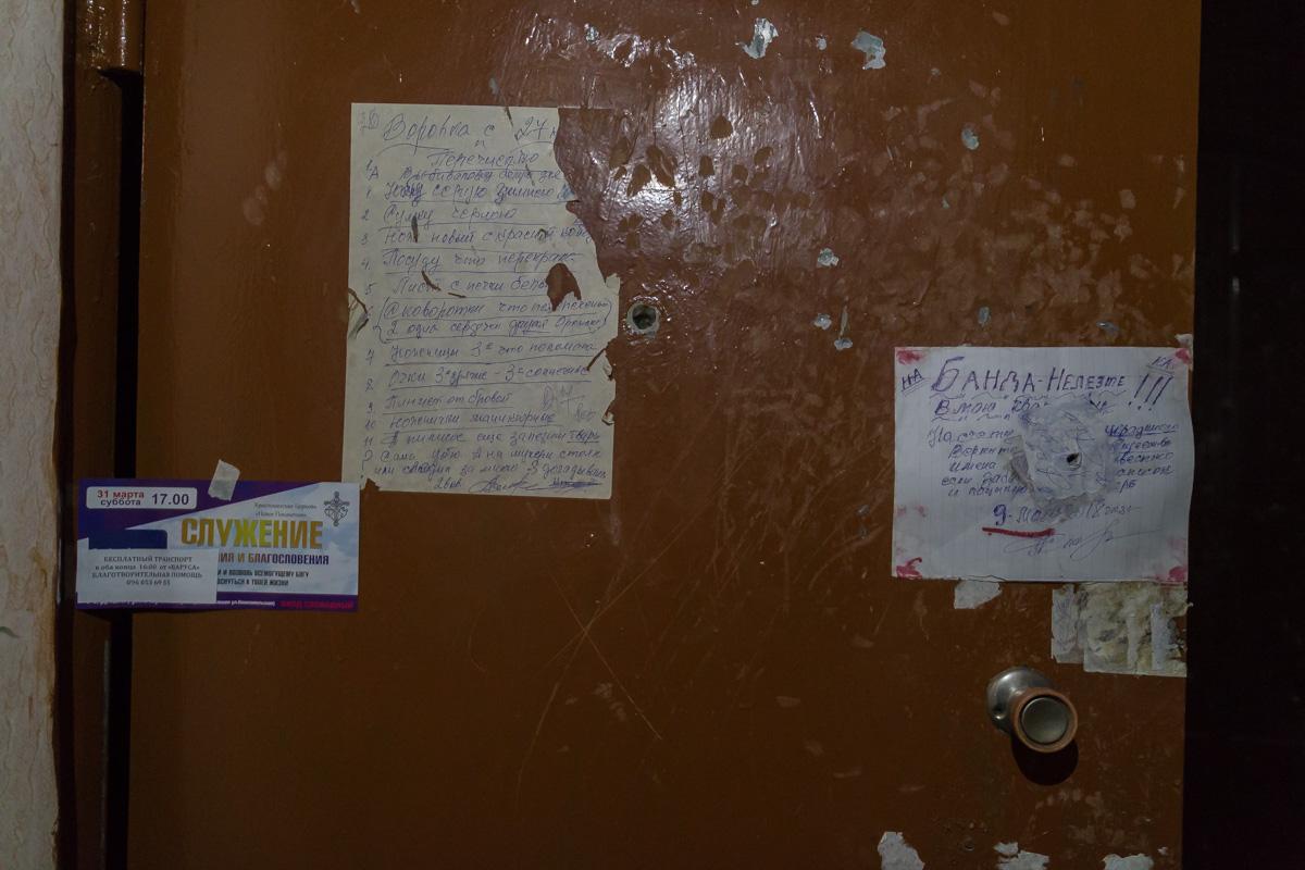 В Днепре женщина угрожала подорвать дом