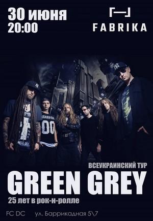 Green Grey в Днепре