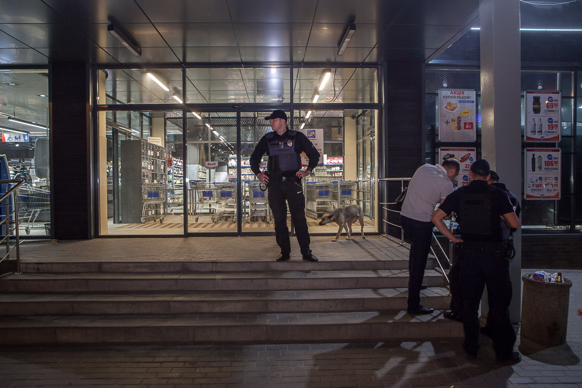 В Днепре мужчина шантажировал полицию и «заминировал» супермаркет «АТБ»