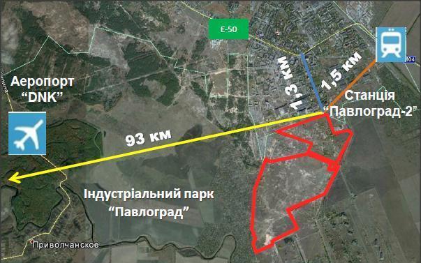 В индустриальный парк «Павлоград» пришли первые инвесторы