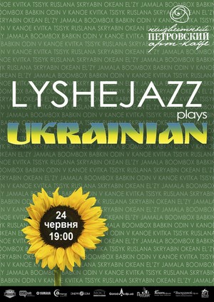 LysheJAZZ plays UKRAINIAN