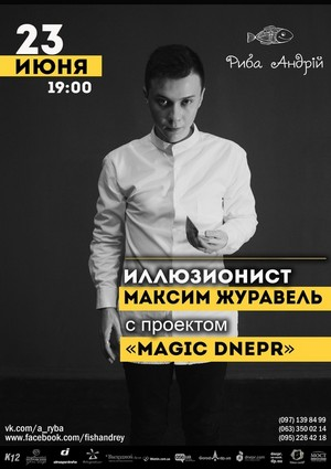 MAGIC DNEPR
