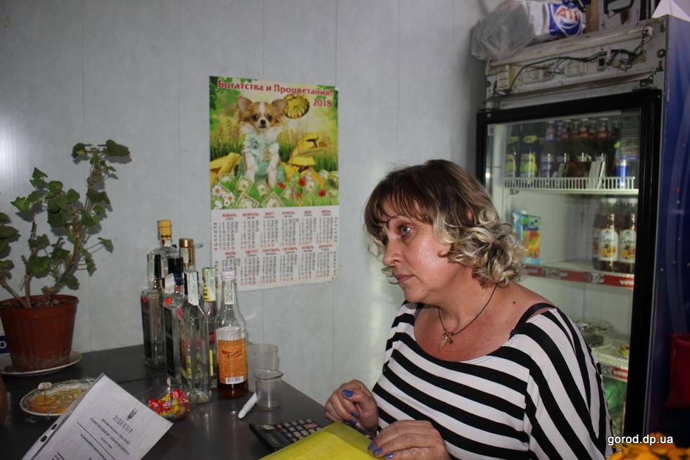 Где в Днепре ночью продают алкоголь