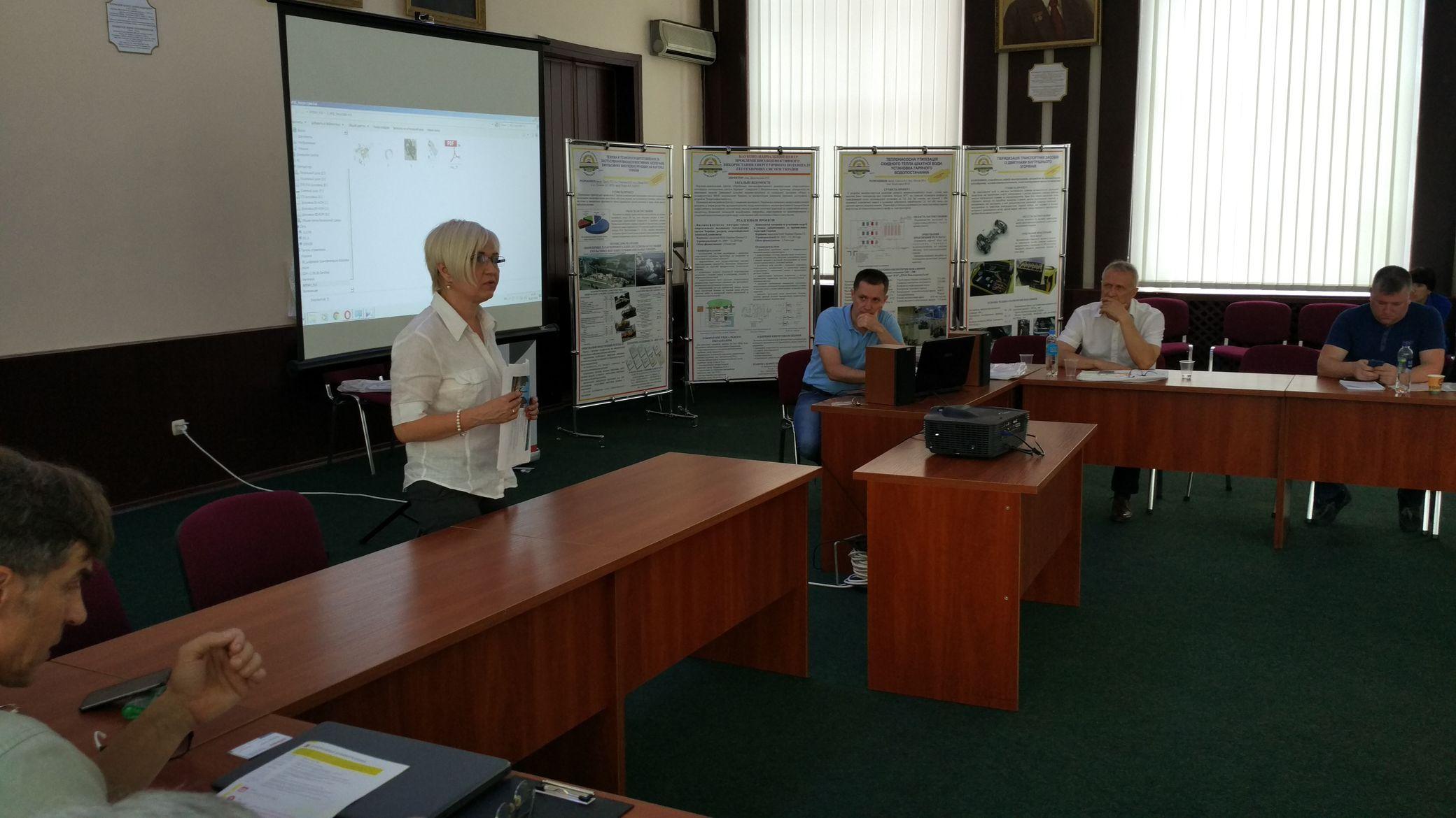 В «Агентстве развития Днепра» рассказали о преимуществах создания в Днепре индустриальных парков и кластеров