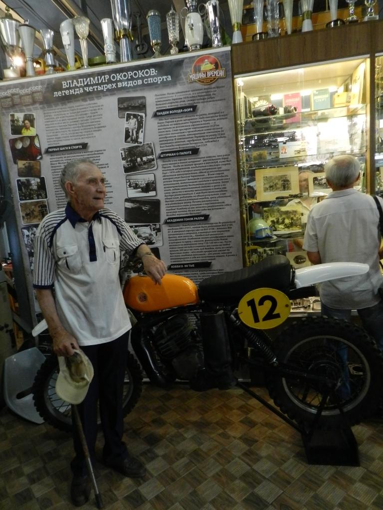 В музее «Машины времени» открыли выставку в честь легендарного спортсмена