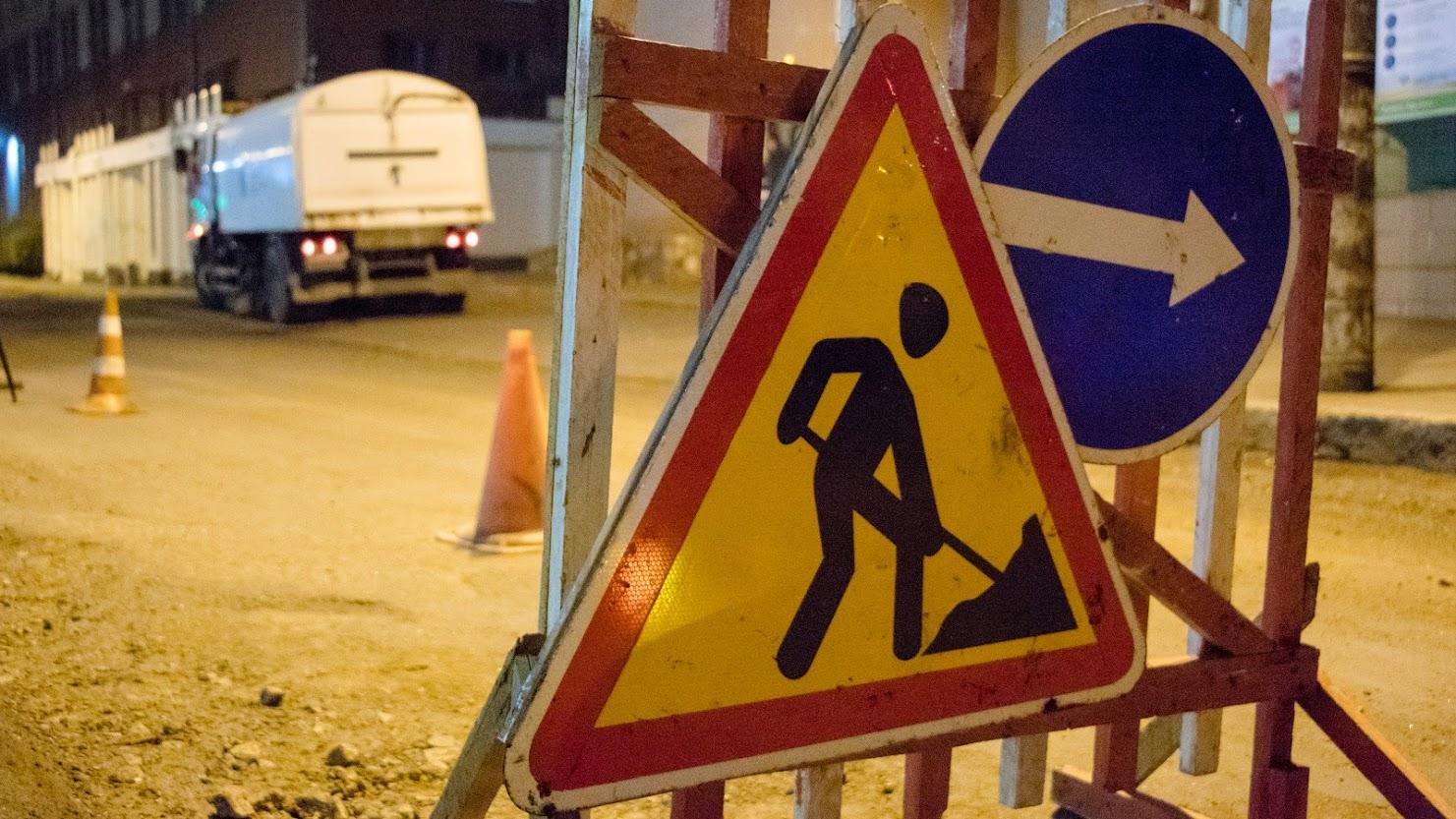 Для удобства автомобилистов в Днепре почти половину дорог ремонтируют ночью