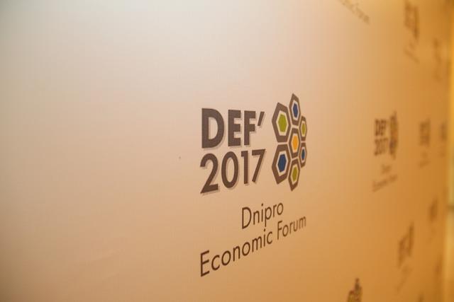 Результатом очередного форума станут новые деловые связи, проекты и инвестиции