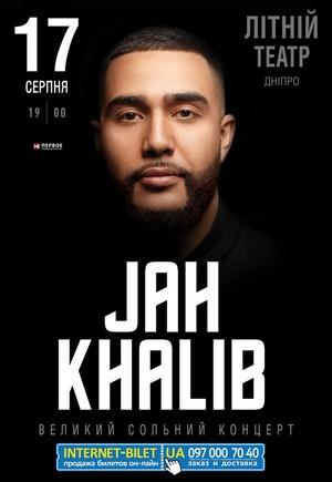 Jah Khalib в Днепре