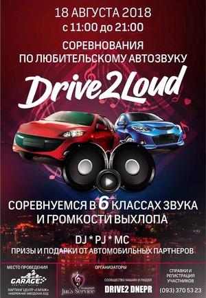 Drive 2 Dnepr