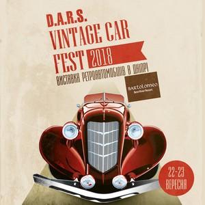 D.A.R.S. Vintage Car Fest