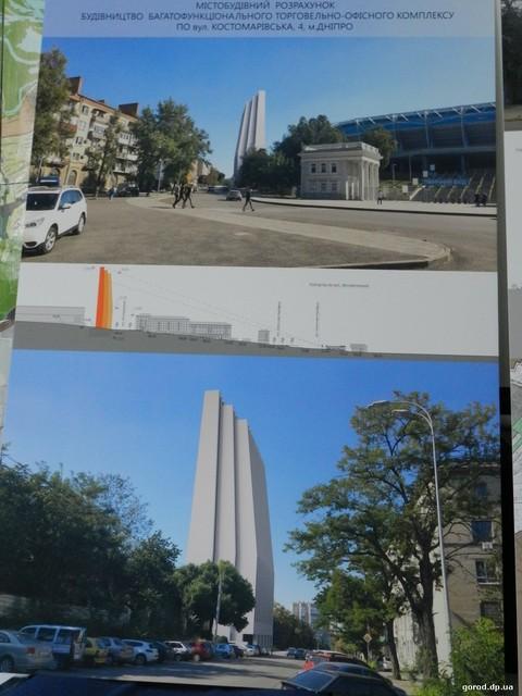 22-этажный офисный комплекс по ул. Костомаровской