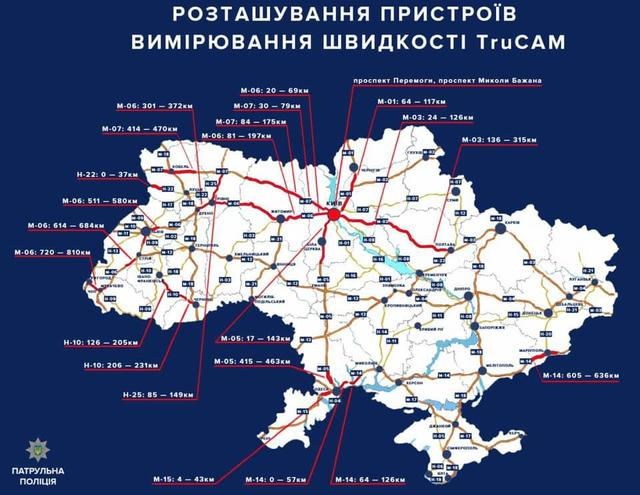 TruCam на карте