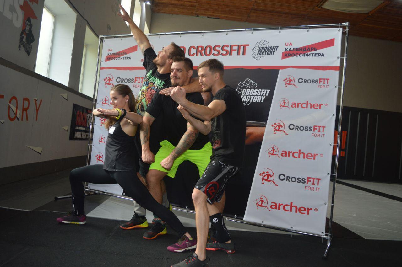 В Днепре состоялся всеукраинский чемпионат по кроссфиту в благотворительных целях