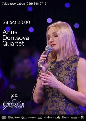 Anna Dontsova Quartet