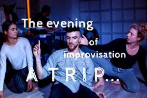 Вечер импровизации ATRIP