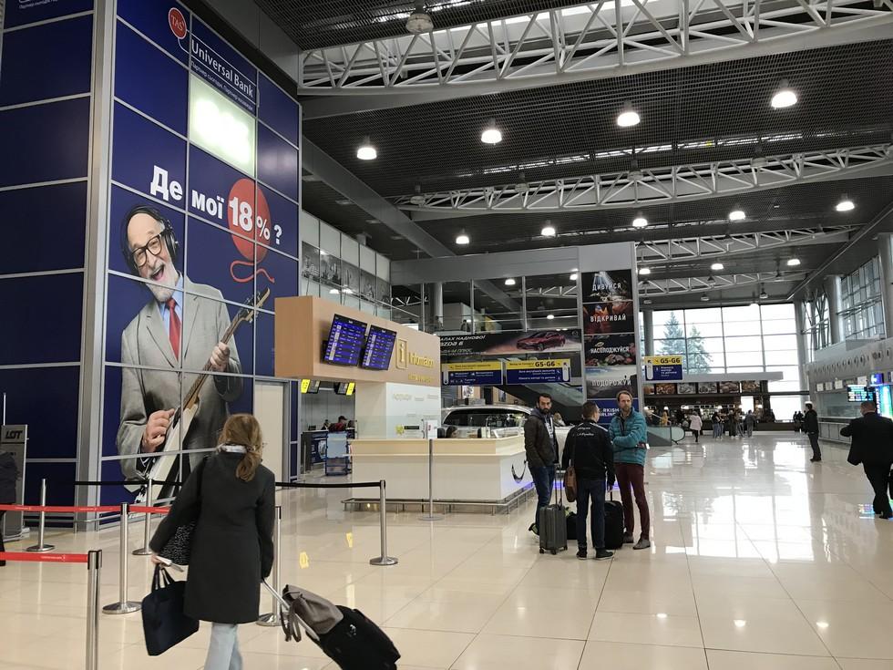 Днепру нужен новый аэропорт