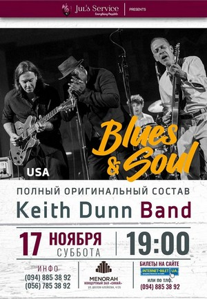 Keith Dunn Band