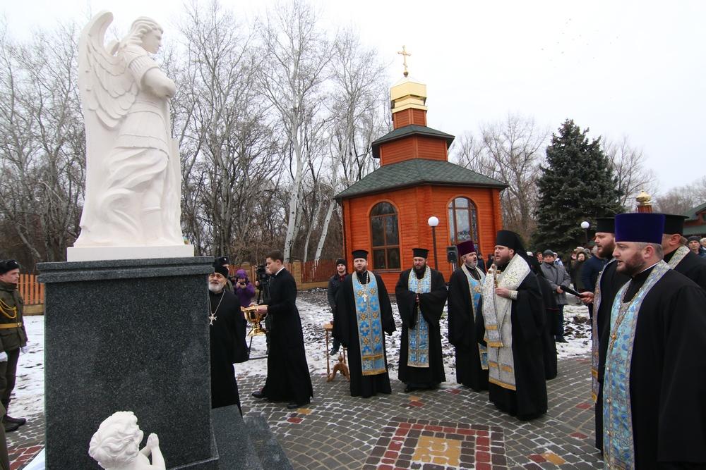В день украинской армии город Днепр пополнился еще одним уголком, где будут постоянно вспоминать военных