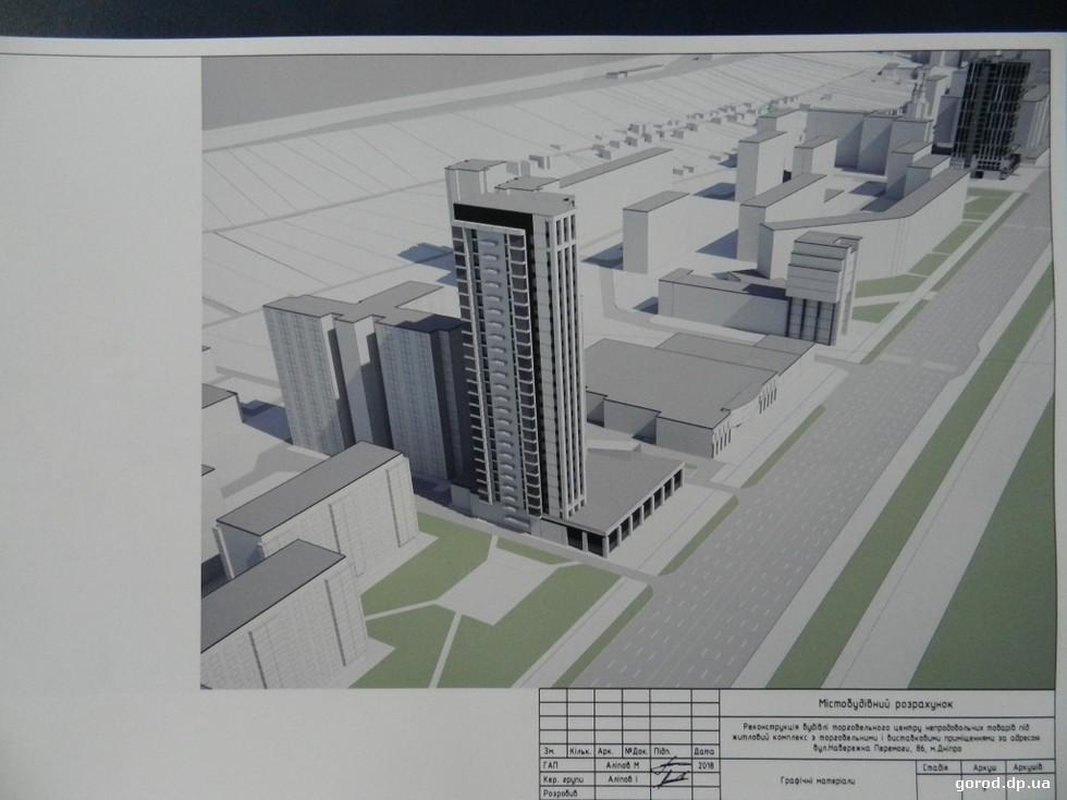 На Набережной Победы, 86 проектируют 26-этажный комплекс. В Днепре прошел градсовет: новые проекты и единые правила игры