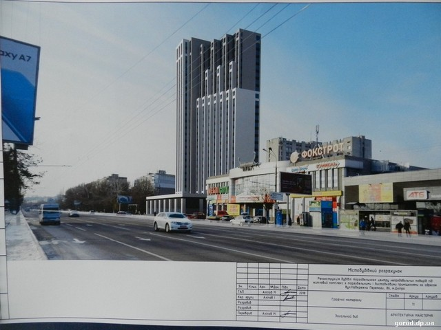 На Набережной Победы, 86 проектируют 26-этажный комплекс.