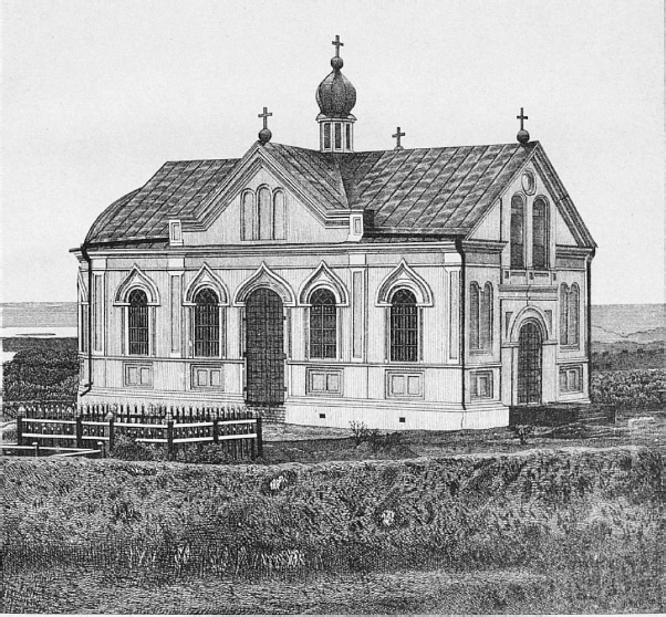 Храм-памятник на территории Севастопольского кладбища до реконструкции.