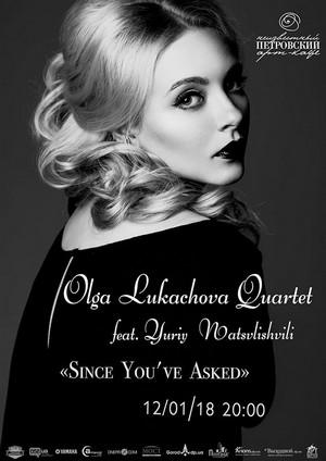 Olga Lukachova Quartet